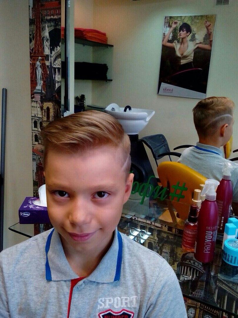 причёска для мальчика